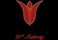 rodiaki-lesxi-logo-mini